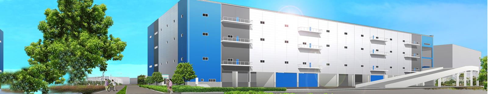 習志野新倉庫